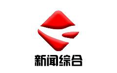 韶关新闻综合频道