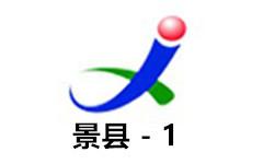景县新闻综合频道