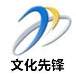 西宁文化先锋频道