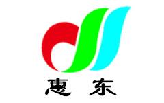 惠东电视台