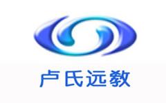 卢氏远教频道