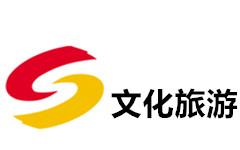 寿县文化旅游频道