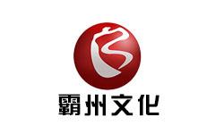 霸州文化频道