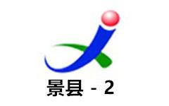景县电视台二套
