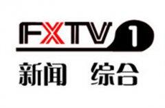 范县新闻综合频道