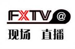 范县现场直播频道
